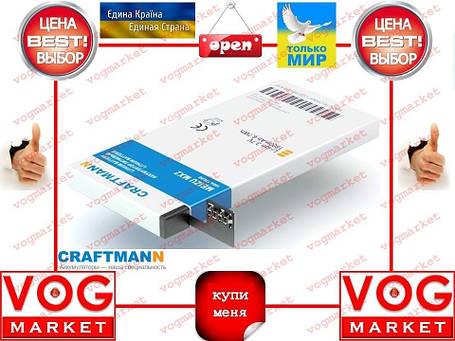 Аккумулятор Craftmann Meizu MX2 1800mAч, фото 2