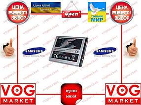Аккумулятор Samsung AB474350BE (D780) Оригинал