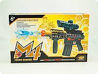 Игровой автомат M4 (с мягкими патронами и водными шариками) SB363