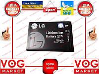 Аккумулятор LG LGIP-510A (KP199)