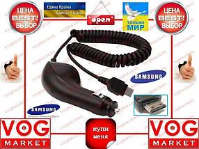 АЗУ Samsung CAD300SBE (D880) !100% Качество!Цена!