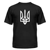 Футболка с гербом Украины / з гербом України