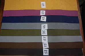 Резина подметочная VIBRAM   940*600 т.1,0 мм. цвет в ассорт., фото 3