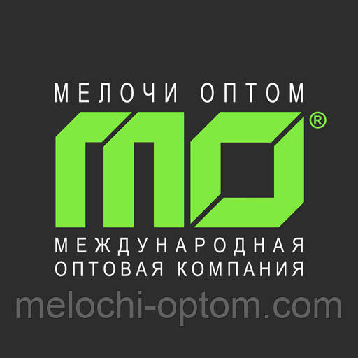 """МЕЛОЧИ ОПТОМ"" у Вас в смартфоне!"