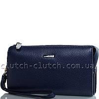 Мужская сумка-клатч Karya SHI0701-44-6FL синяя