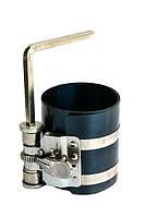 Оправка для поршневых колец, D 53-175 мм, h-75 мм Alloid