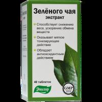 Зеленого чая  экстракт  в таблетках-Поможет  скорректировать вес (40 по 0,4 г Эвалар)