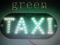 Такси таблички из светодиодов(зелёная)