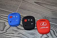 Силиконовый чехол Lexus LEXUS GS,ES,RX,GX. ВСЕ ЦВЕТА В НАЛИЧИЕ!