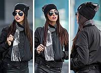 Молодежный комплект - шапка + шарф