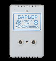 Барьер для защиты холодильника Digi COP-10А