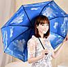 Зонт голубое небо с облаками