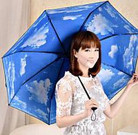 Зонт голубое небо с облаками , фото 1