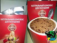 Эффективный коктейль для вкусного похудения Chocolate Slim (Шоколад Слим)