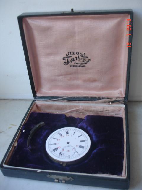 Часы LE PHARE (Ле Фар) хронограф репетир механизм