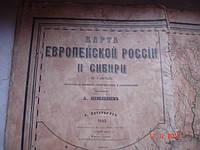 Карта Европейской России 1903 год