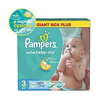 Подгузники Pampers Active Baby-Dry Midi 3 (4-9кг), 126 шт MEGA PACK