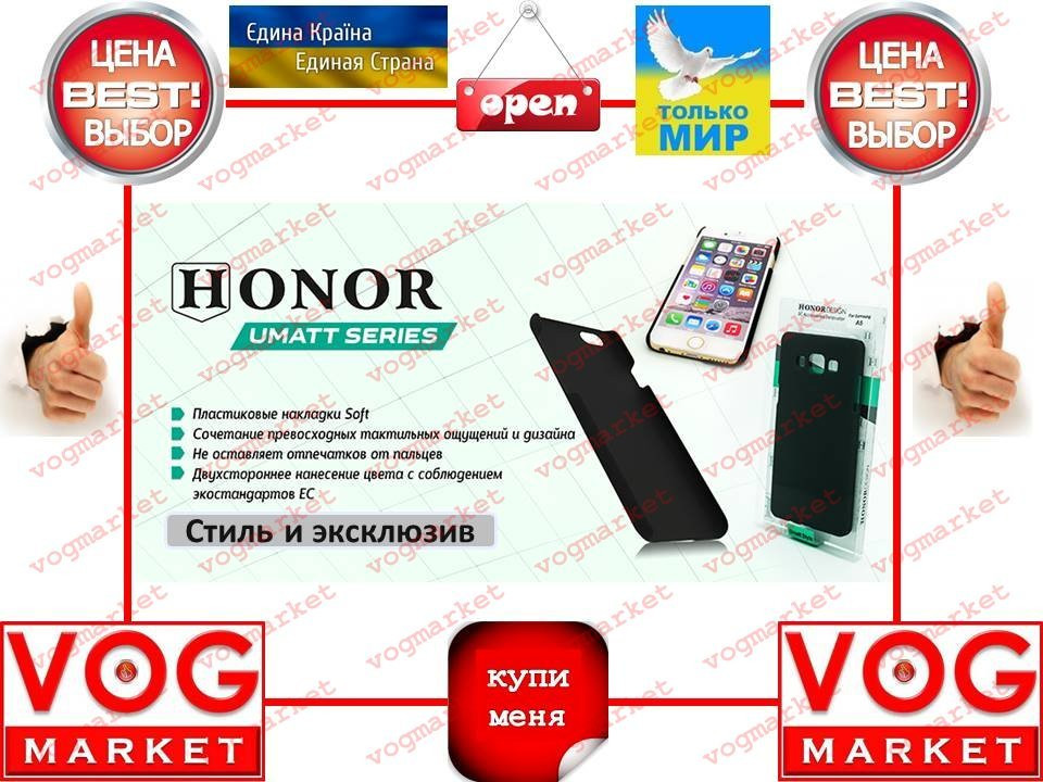 Накладка Xiaomi Redmi Note 2 HONOR Umatt