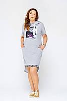Платье больших размеров Эстель серое батал