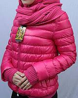 Куртка зимняя женская Snow Owl с шарфом