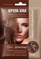 """Крем-Хна  """"Шоколад"""" с репейным маслом. 50 мл. FITOкосметик."""
