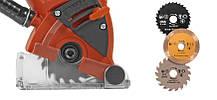Пила универсальная Rotorazer Saw ( Роторейзер), фото 2
