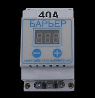 Барьер 40А Киев