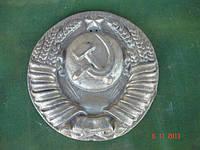 Герб СССР алюминий соцреализм
