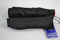Механический зонт на 8 стальных спиц с пластиковым окончанием., фото 1