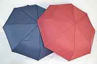 Подростковый однотоный зонт на 8 стальных спиц с пластиковым окончанием.