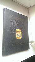М Книга каталог консервы 1956 реклама пиво Рижское