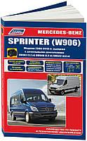 Книга Mercedes Sprinter w906 дизель Инструкция по ремонту, эксплуатации, каталог запчастей