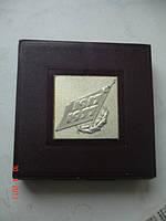 Настольная медаль 70 лет великой окт соц революции
