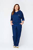 Женский спортивный костюм больших размеров Марин синий