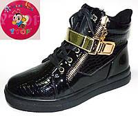 Детские стильные демисезонные ботиночки.  37р.