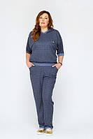 Женский спортивный костюм больших размеров Марин джинс