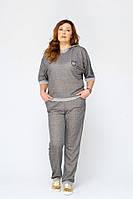 Женский спортивный костюм больших размеров Марин серый
