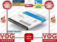 АКБ Craftmann HTC Titan X310e 1650mAч