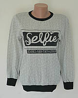 "Свитшот ""Selfie"" по бокам карманы- черно-белый"