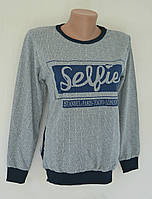 "Свитшот ""Selfie"" по бокам карманы- синий с серым"