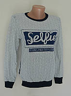 "Свитшот ""Selfie"" по бокам карманы- синий с белым"