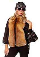 Женская жилетка из меха лисы Веревки