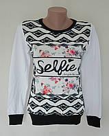 "Свитшот ""Selfie 2"" - ОПТОМ"