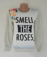"""Свитшот """"Smell""""  , есть дефекты на ткани"""