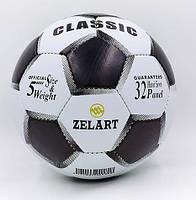 Мяч футбольный CLASSIC №5