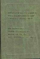 Французско-русский и русско-французский словарь бизнесмена с дополнением  Жиро Р.