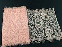 Кружево французское цвет розовое 250 мм N977