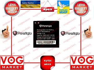 Аккумулятор Prestigio PAP3500 PAP4020 DUO Оригинал, фото 2