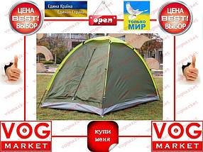 Палатка 2х мест. +антимоскит.сетка +чехол +колышки