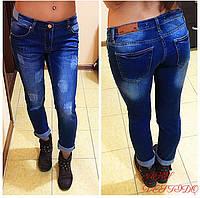 Женские красивые джинсы (Турция)
